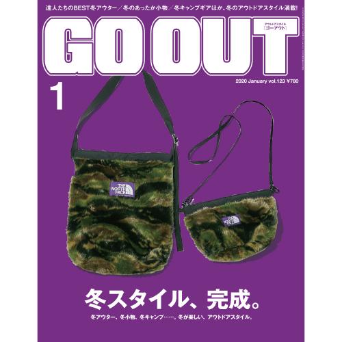 レッドクリフと薪ストーブLサイズがGOOUT Vol.123に掲載されました!