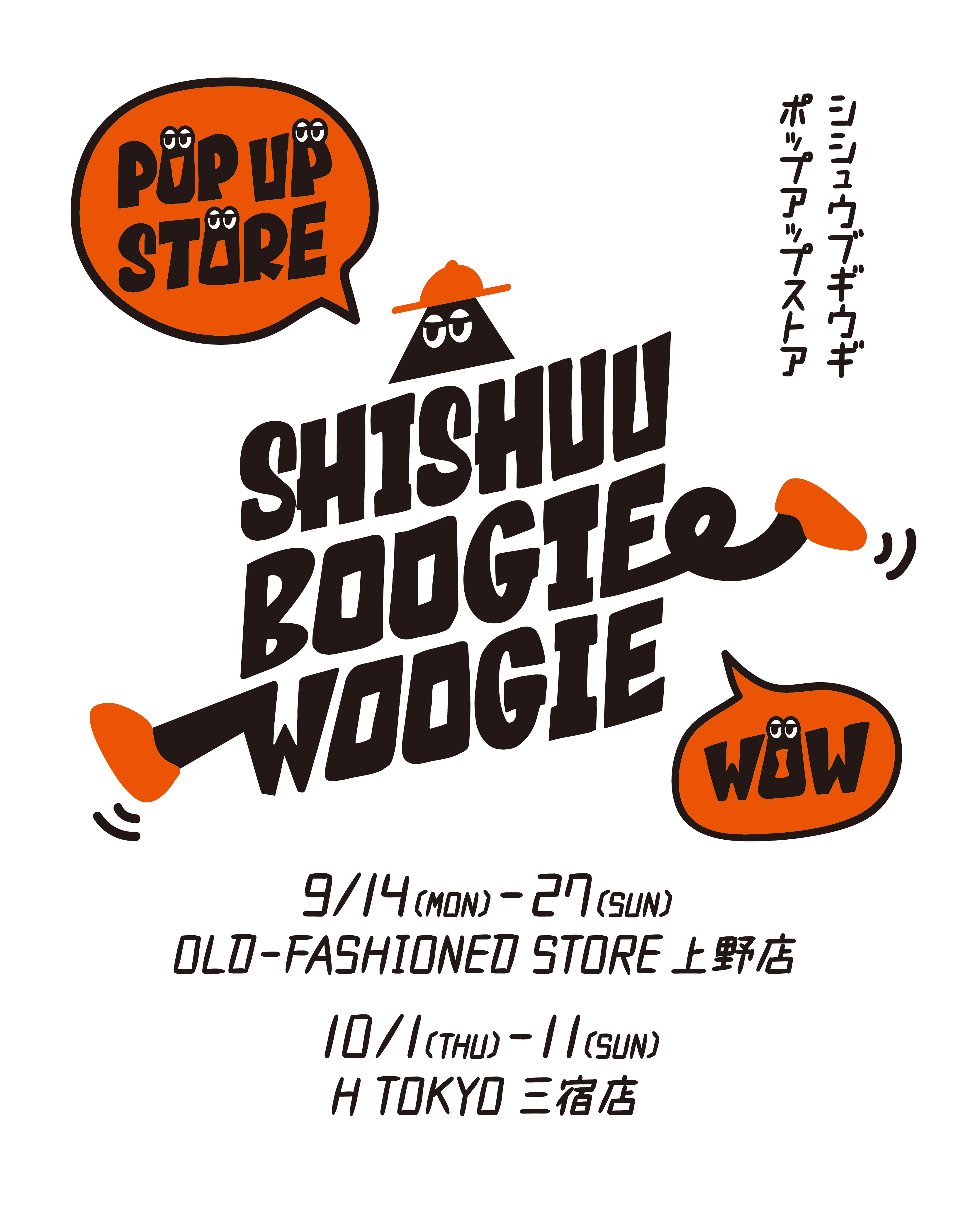 POP UP STORE at H TOKYO三宿店&OLD-FASHIONED STORE上野店