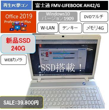 市場 中古 パソコン