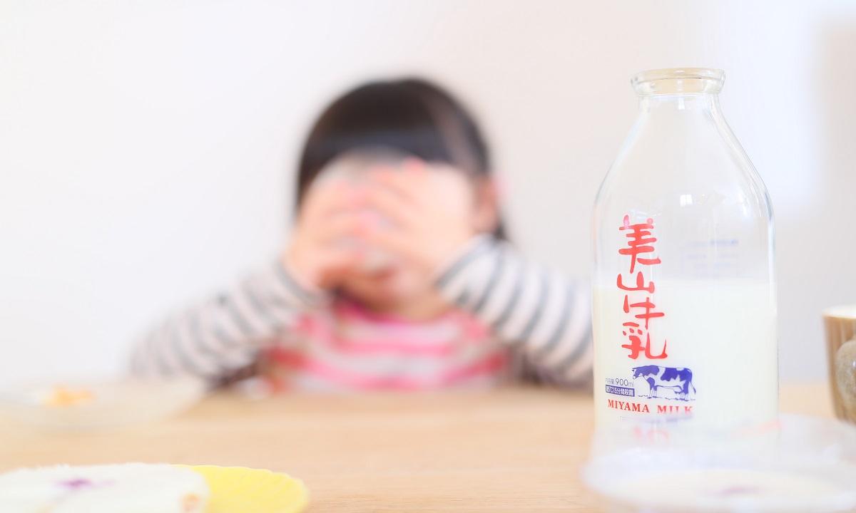 美山牛乳美味しさのひみつ