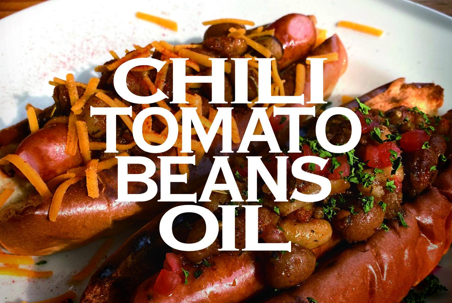 <簡単篇>チリトマトビーンズオイルの食べ方