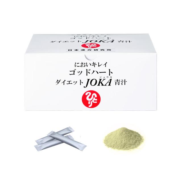 日本人には『本当のお塩』が不足しています❣️
