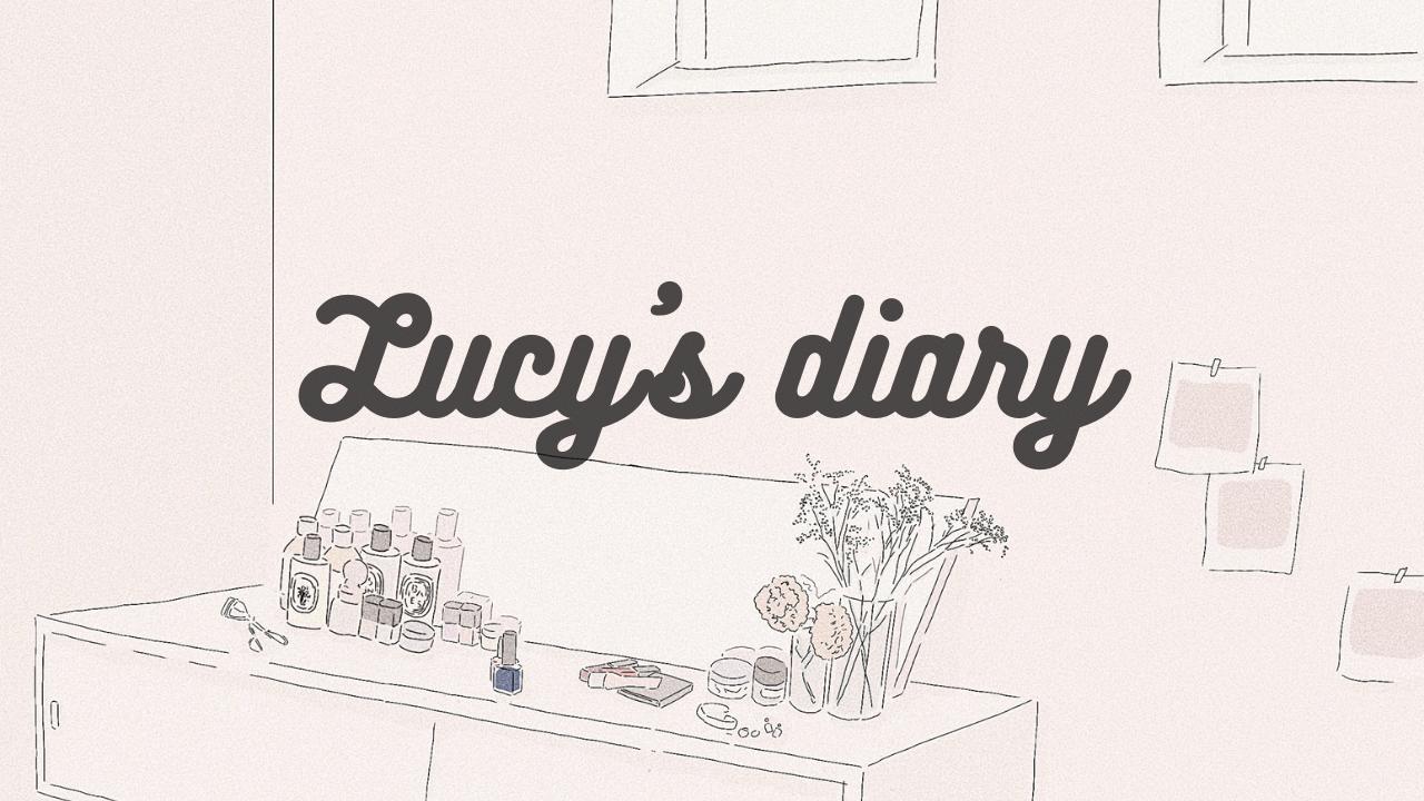 LUCYの交換日記について