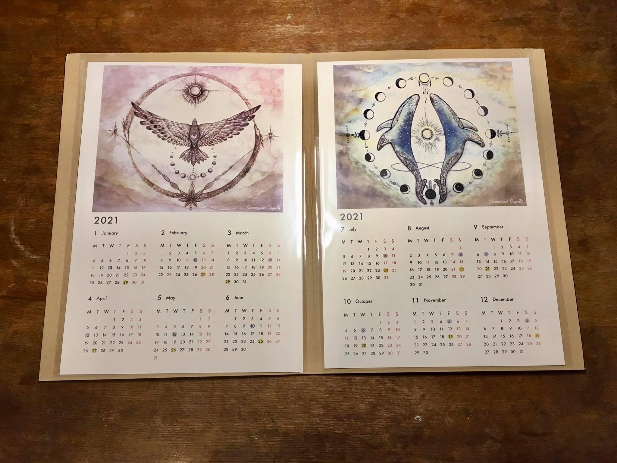 ソラノモリSayuRi 2021年カレンダー