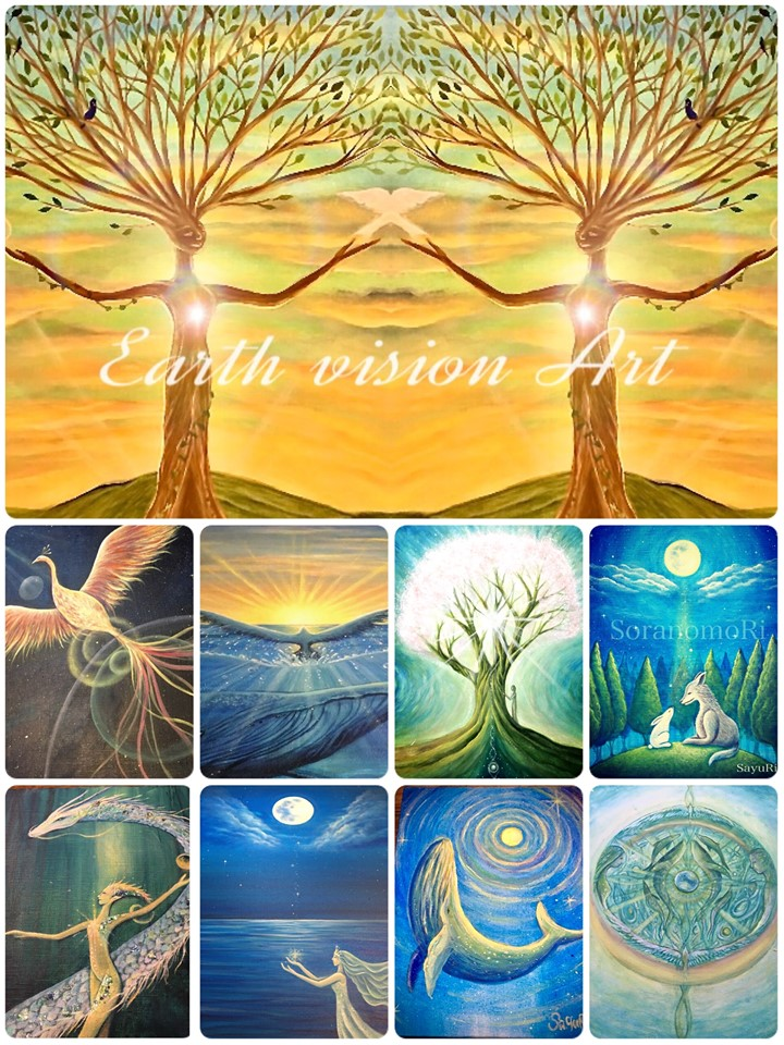 Earth Vision アート原画作品制作について