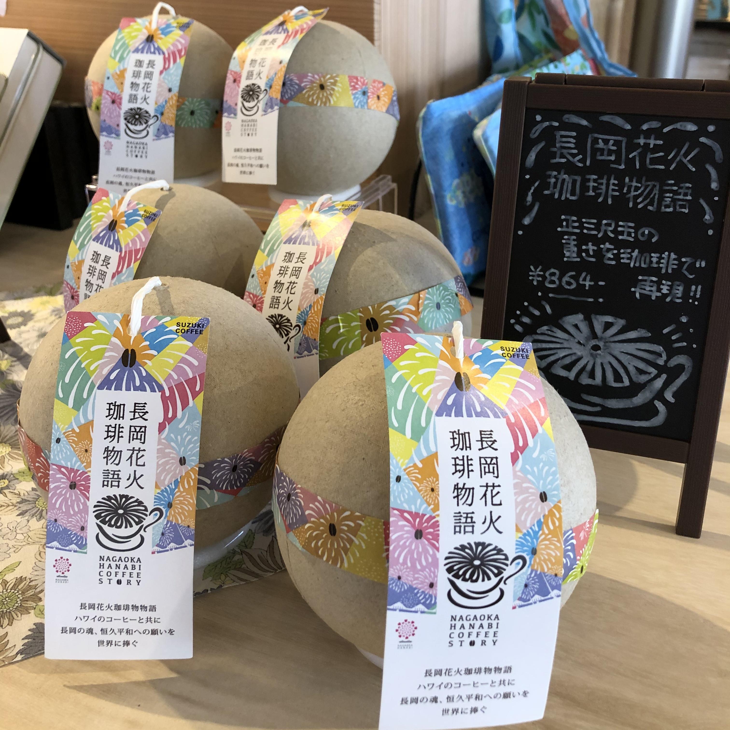 【イベント】「日本のkawaiiお菓子フェア」開催中です!
