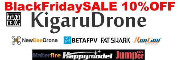 KigaruDrone ブラックフライデー2019 10%OFFセール クーポンを発行します。