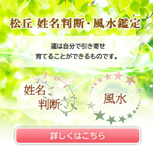 松丘麻佑のブログ不定期更新しています♪