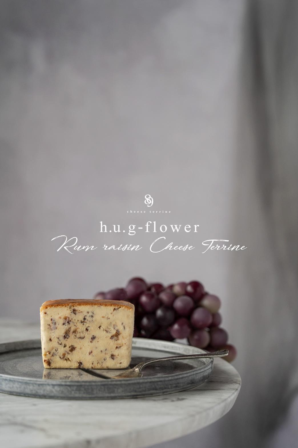 ◆秋の新商品◆ラムレーズンチーズテリーヌのご案内