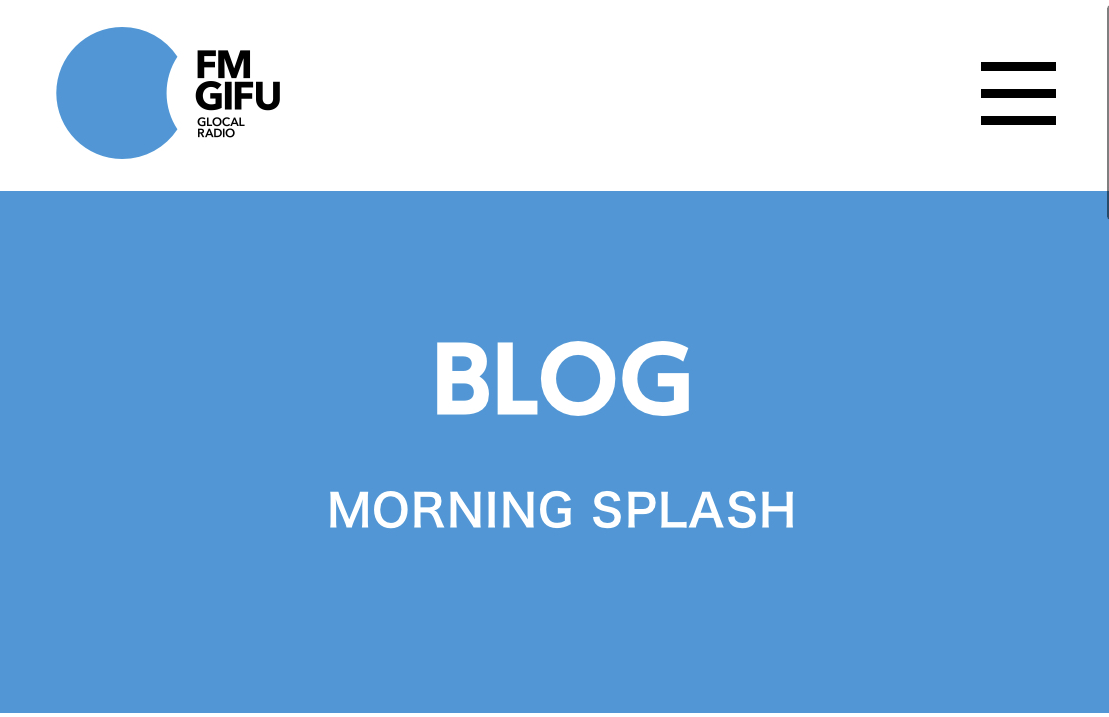 ◇FM岐阜 MORNING SPLASHにてご紹介頂きました ◇