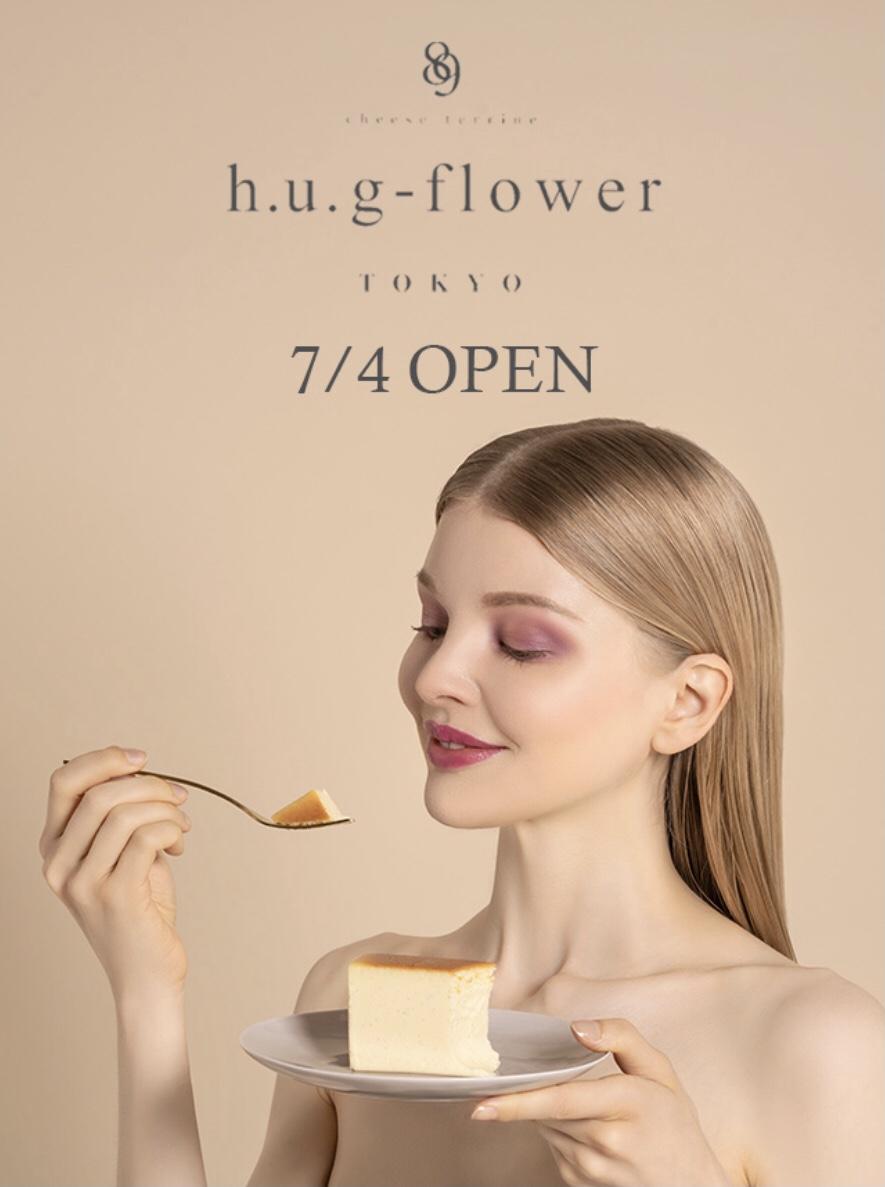 【 h.u.g-flower TOKYO グランドオープンのお知らせ】