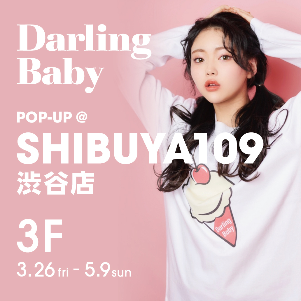 《SHIBUYA109渋谷店》2回目のポップアップ決定👏😎🗼
