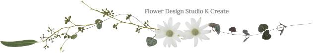 海外ウェディングにお使い頂いた、白い八重の紫陽花のヘッドドレス