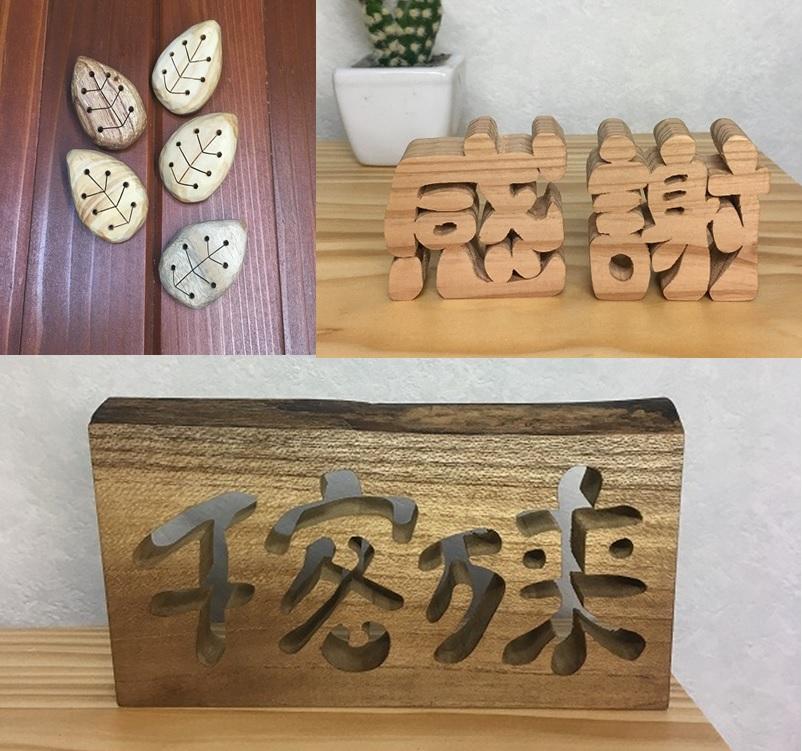 ミニミニクラフトフェア沖縄 新商品入荷 【あやのき】