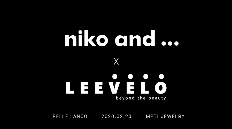 LEEVELO with niko and... 展開のお知らせ