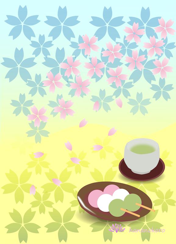 *4月の花シリーズ新作・メモ帳*