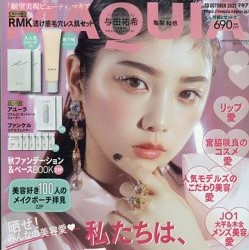 雑誌掲載 MAQUIA 10月号