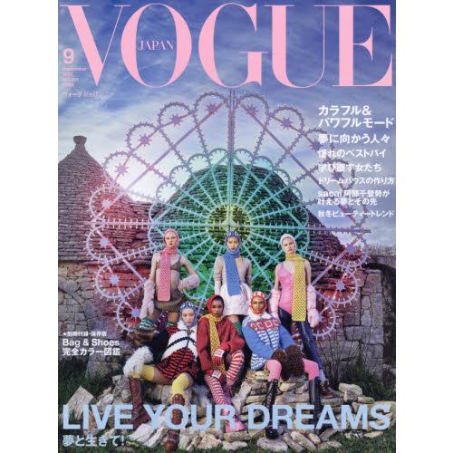 雑誌掲載 VOGUEJAPAN 9月号