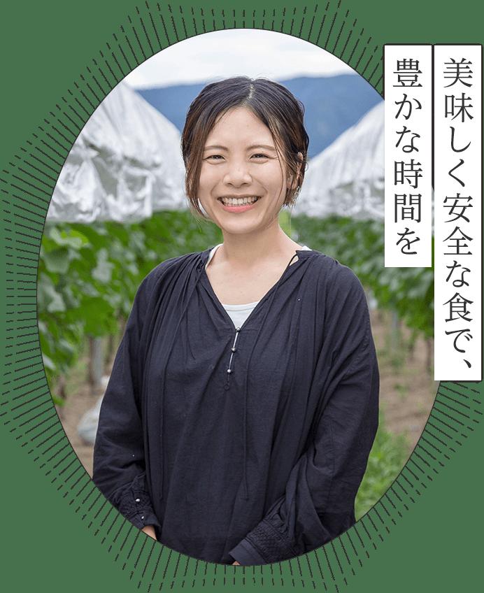 いち髪 /記事公開