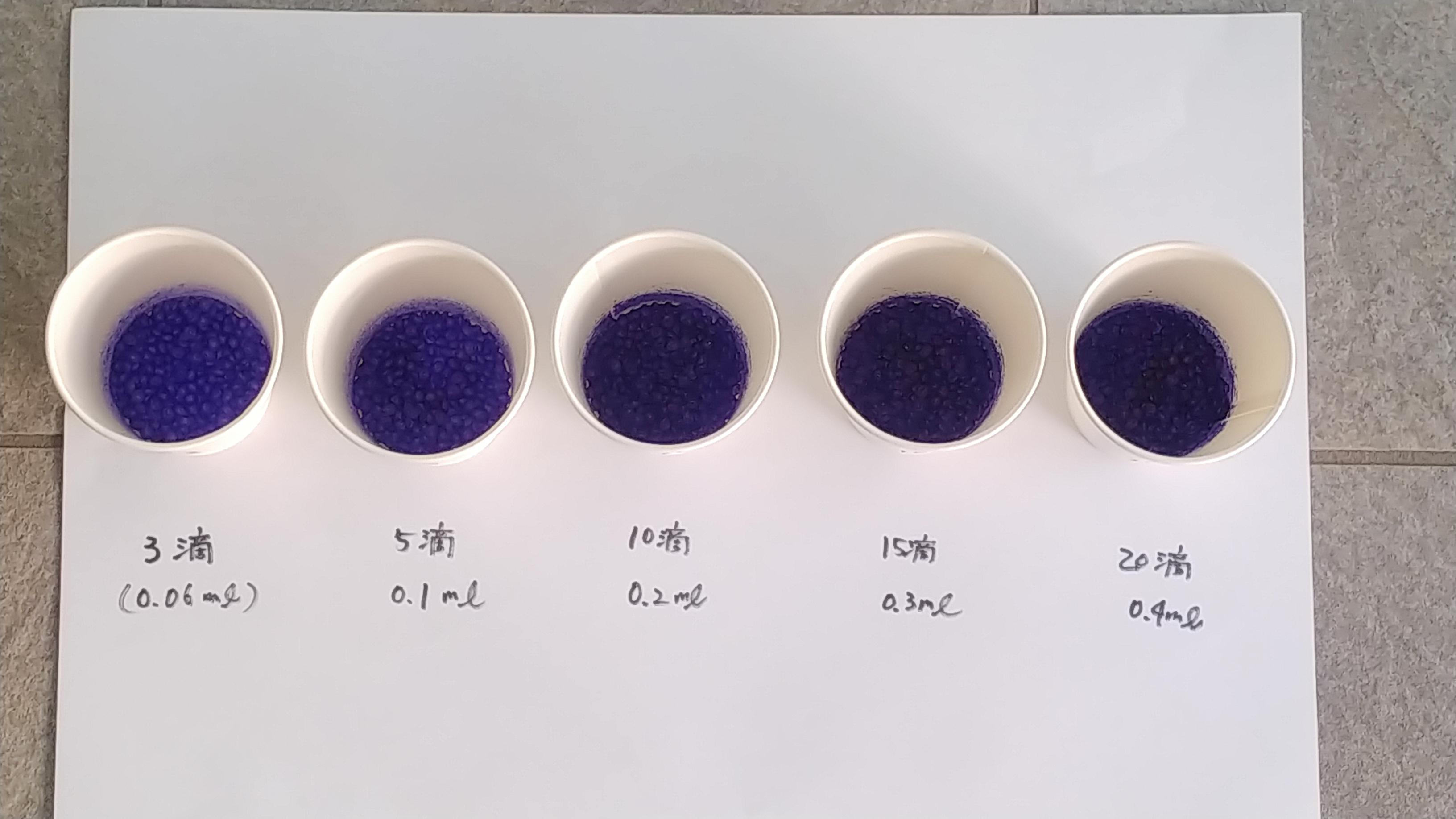 ハンドメイドならではの樹脂着色方法の研究2(配合率)