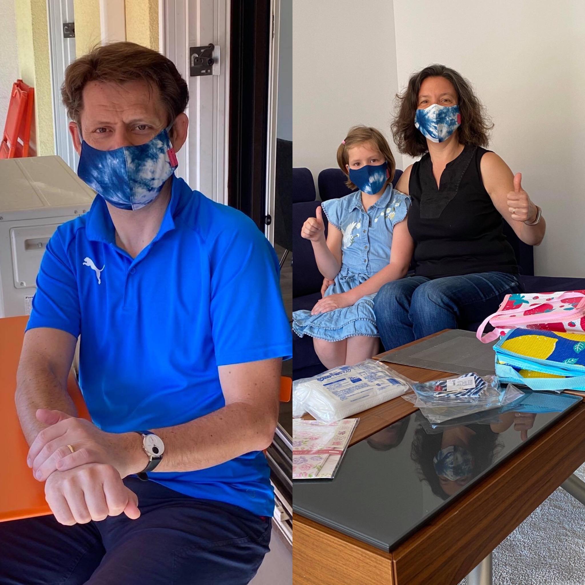 スペシャルな藍染めのマスク…
