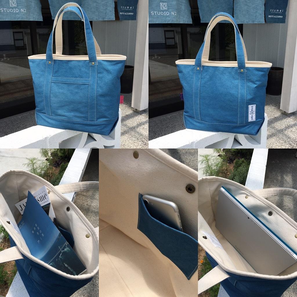 正藍染めのトートバッグができました。