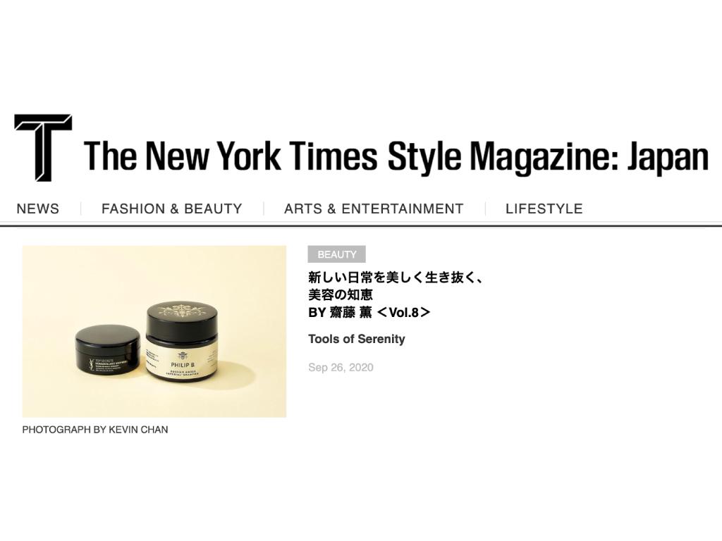 【掲載情報】「T JAPAN」にロシアンアンバーインペリアルシャンプーが掲載されました