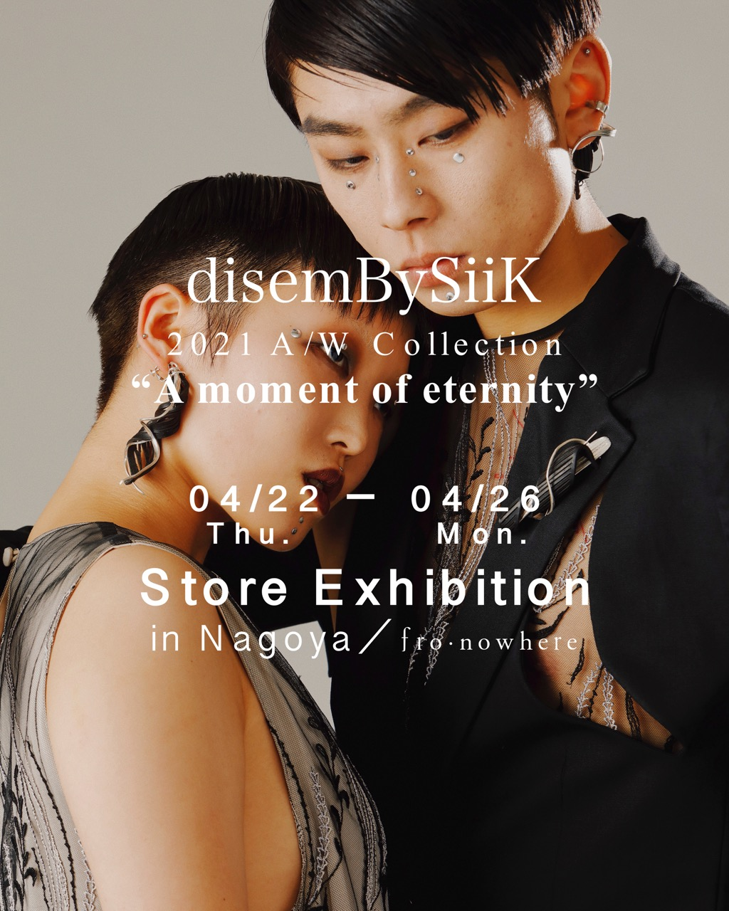 【event】disemBySiiK 21-22 A/W collection 新作受注会のご案内