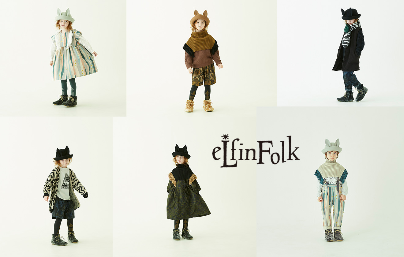 eLfin Folk 21AW collection スタート!