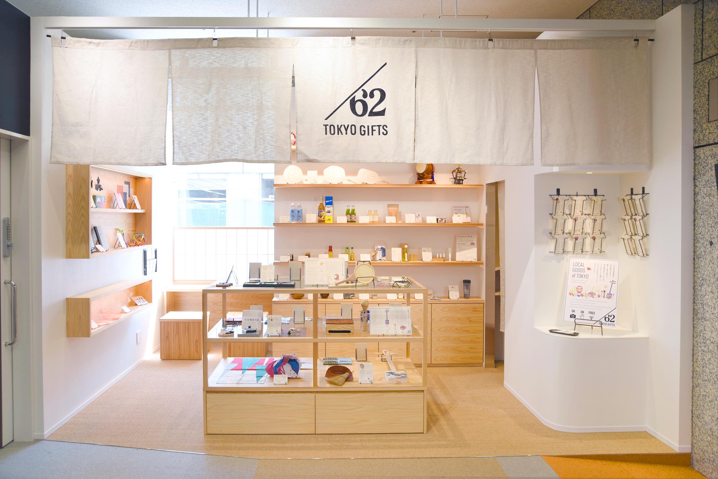 """都庁アンテナショップ""""TOKYO GIFTS 62""""オープン! ★+Fマスクスプレー出品中★"""