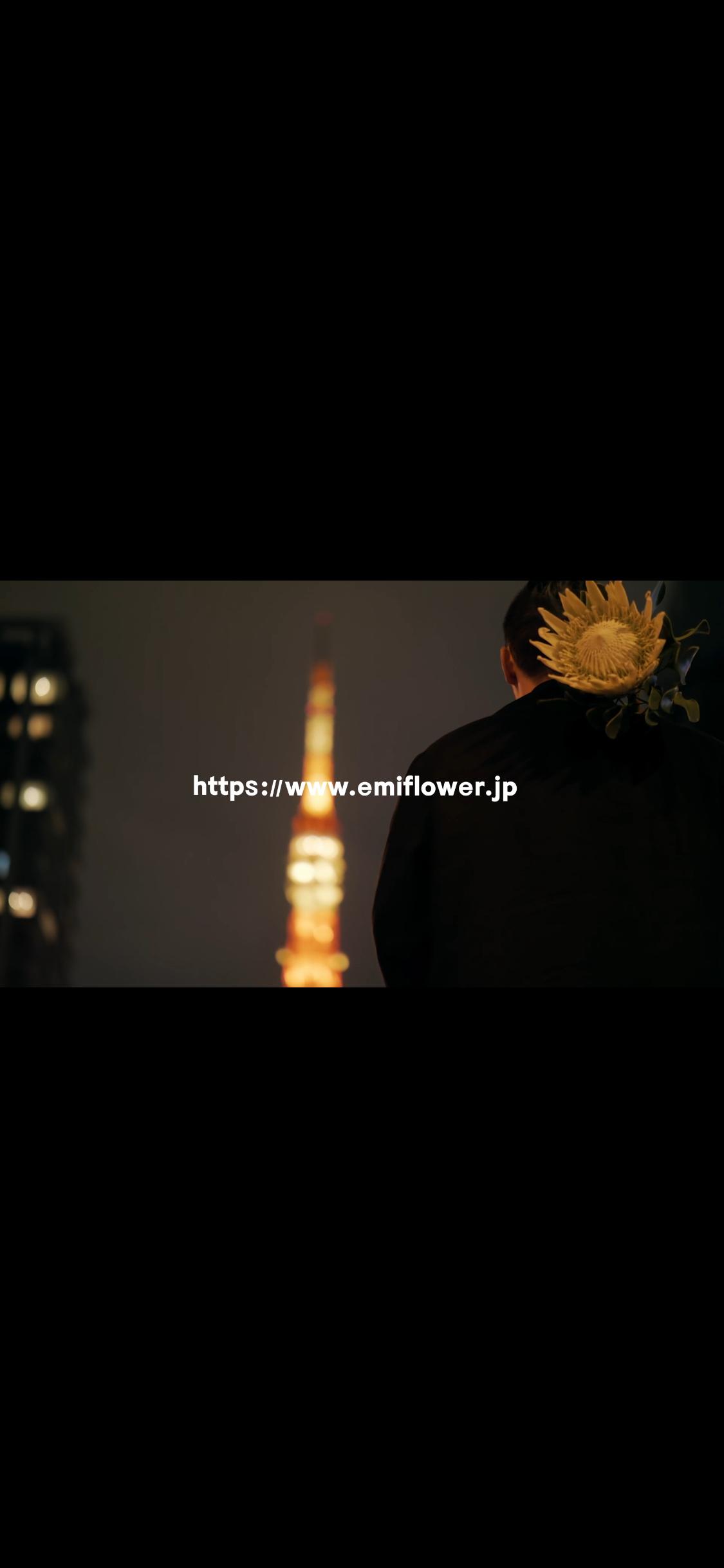 emiflowerのイメージPVを作ってみました