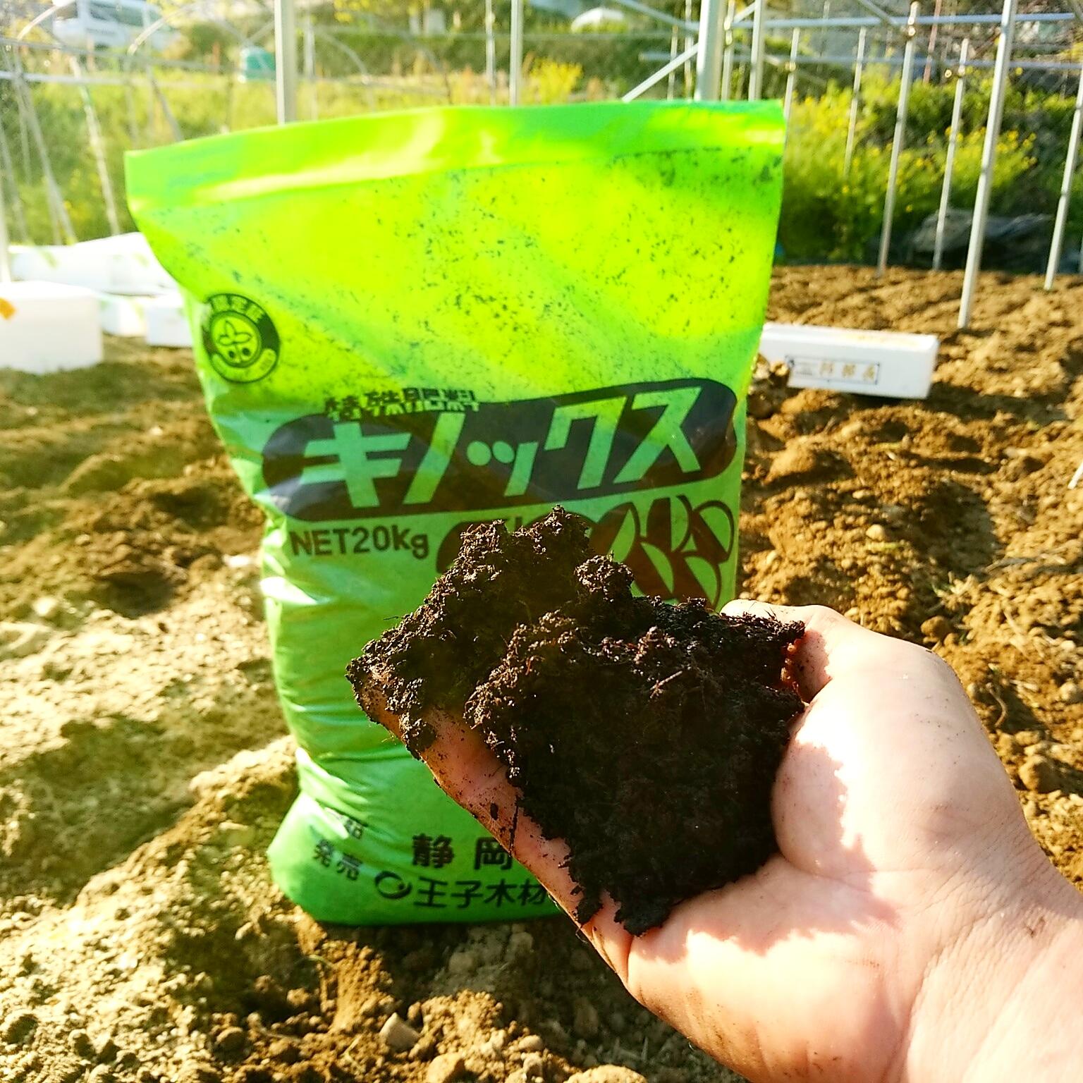 土作り(樹皮発酵物)