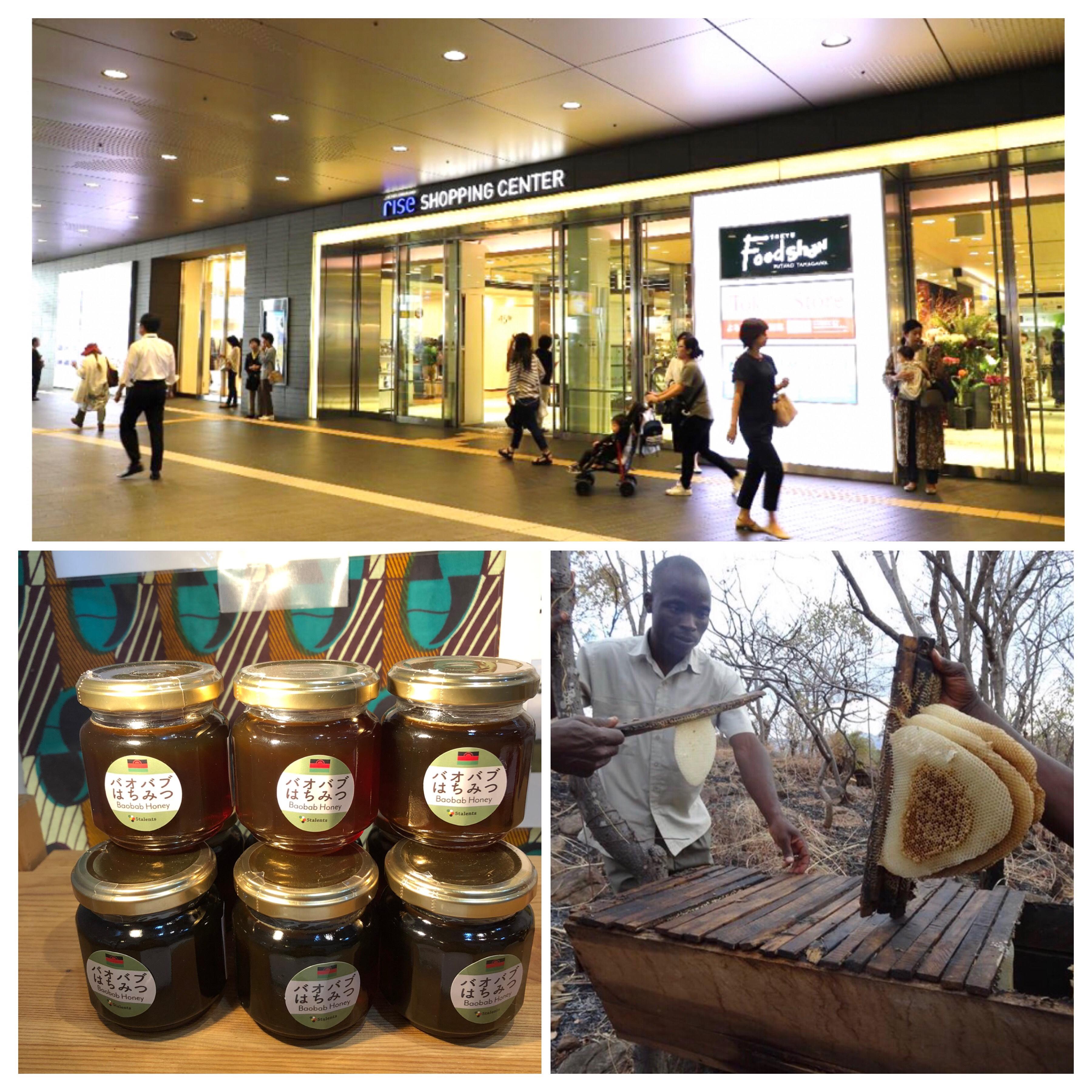 5/27(木)から6/1(日)まで 二子玉川 東急フードショーに出店します。