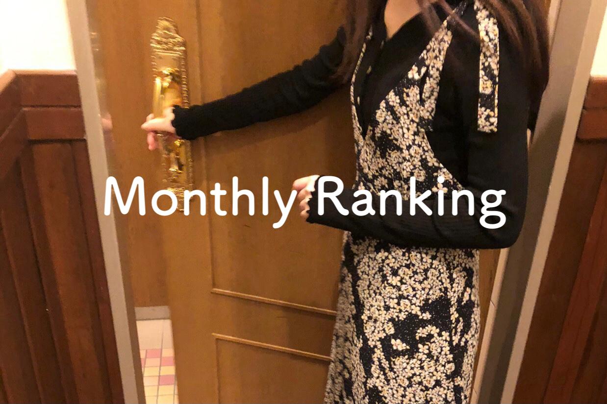 Monthly Ranking【4月】
