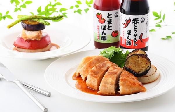 【新商品】国産原料使用、とまとぽん酢・赤唐辛子ぽん酢
