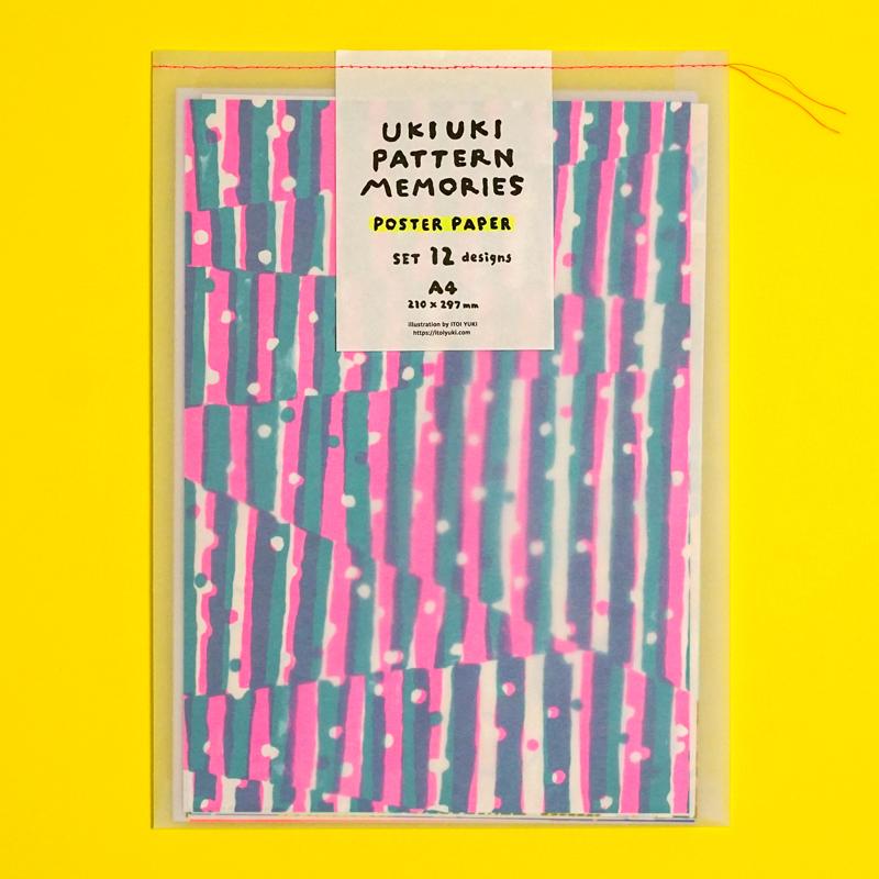 新商品!POSTER PAPER&COASTER CARD 発売!