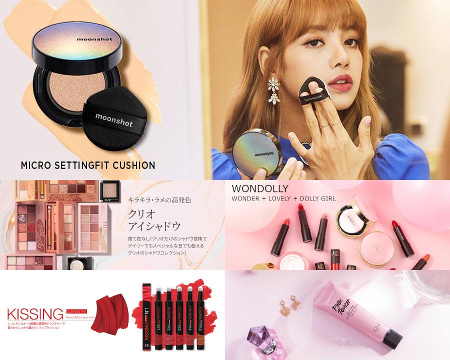 大人気の韓国コスメ、販売取扱い開始のお知らせ