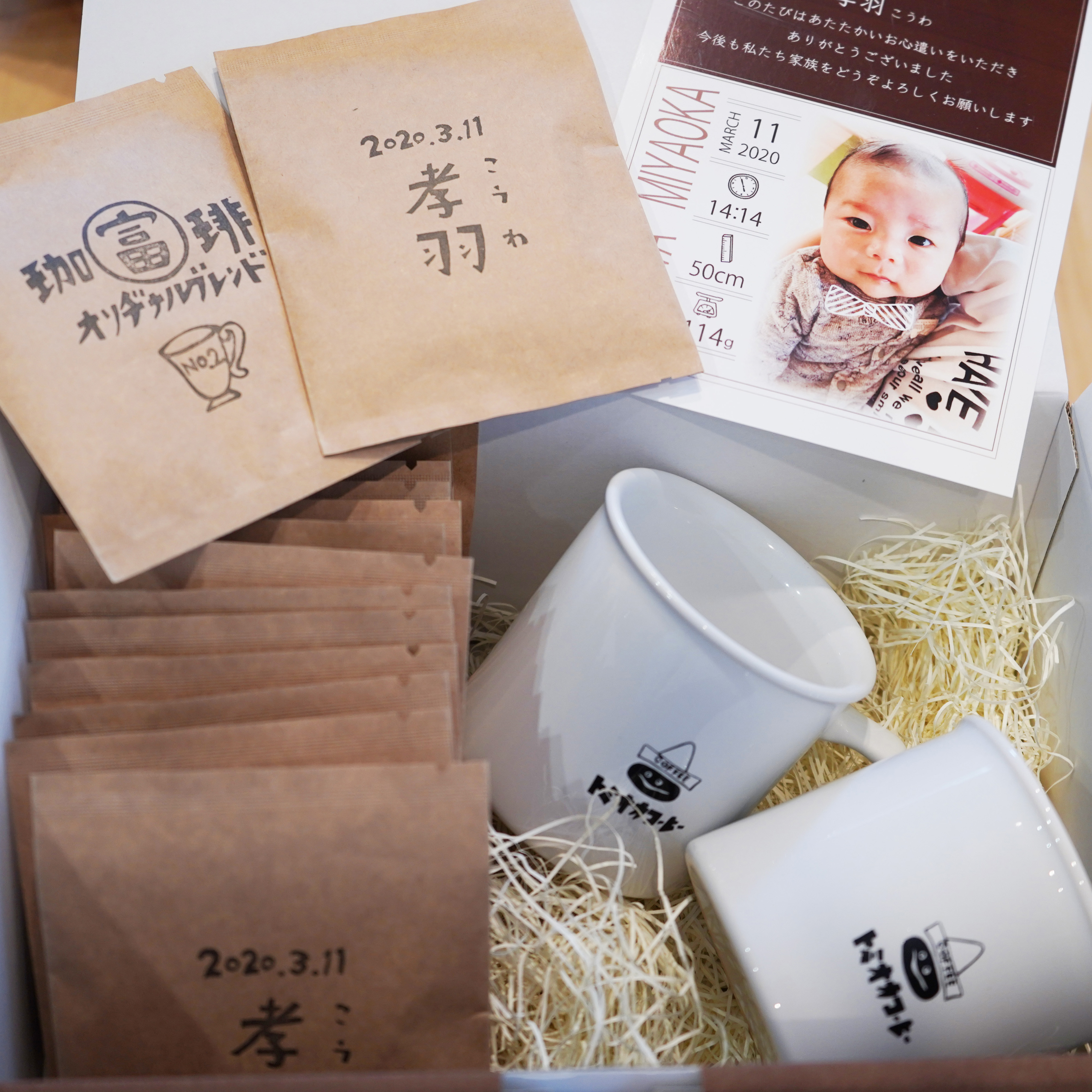 内祝いや贈り物に。富岡珈琲のオリジナルブレンド珈琲ギフト