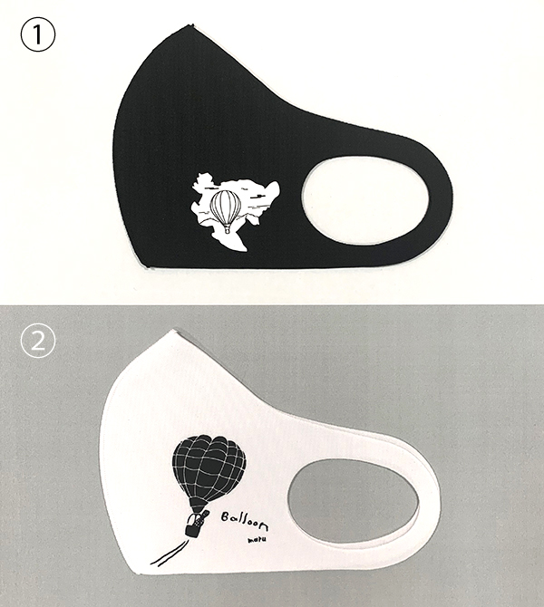 【熱気球】オリジナルマスク プレゼント!【マスク】
