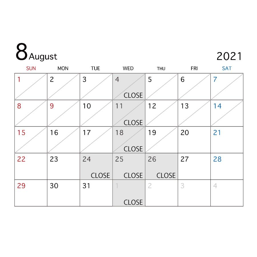8月夏季休業日のお知らせ