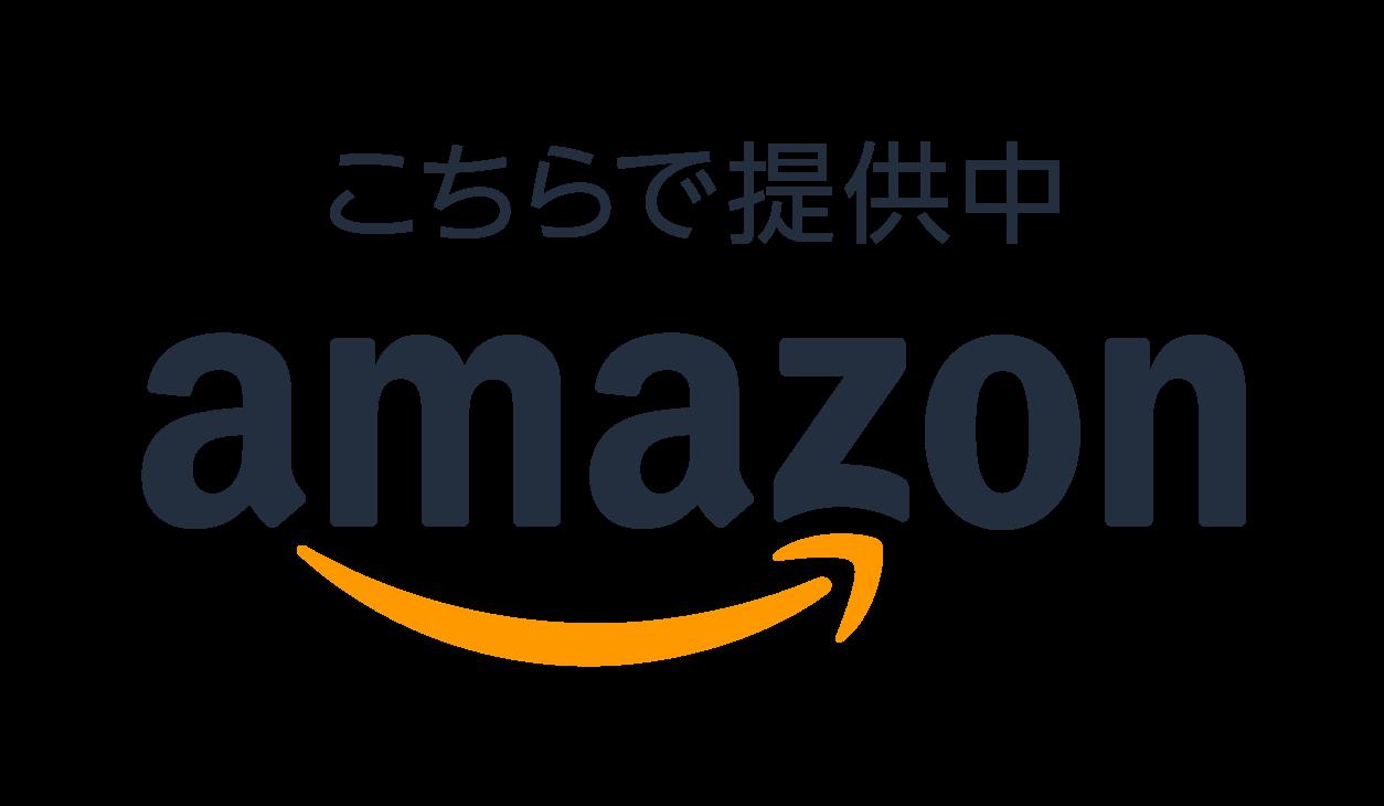amazonで販売開始しました!