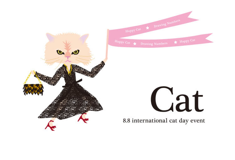 Drawing NumbersさんのCAT DAY EVENTに出展します!
