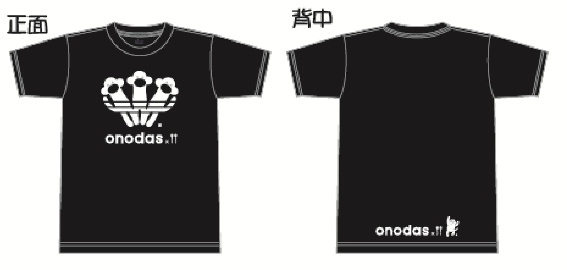 街で声をかけられる 大人気おのくんの onodas Tシャツ