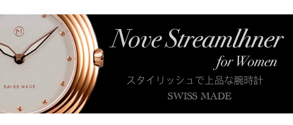 レディース スイス製腕時計ブランド専門店モダンウォッチ2号店です!