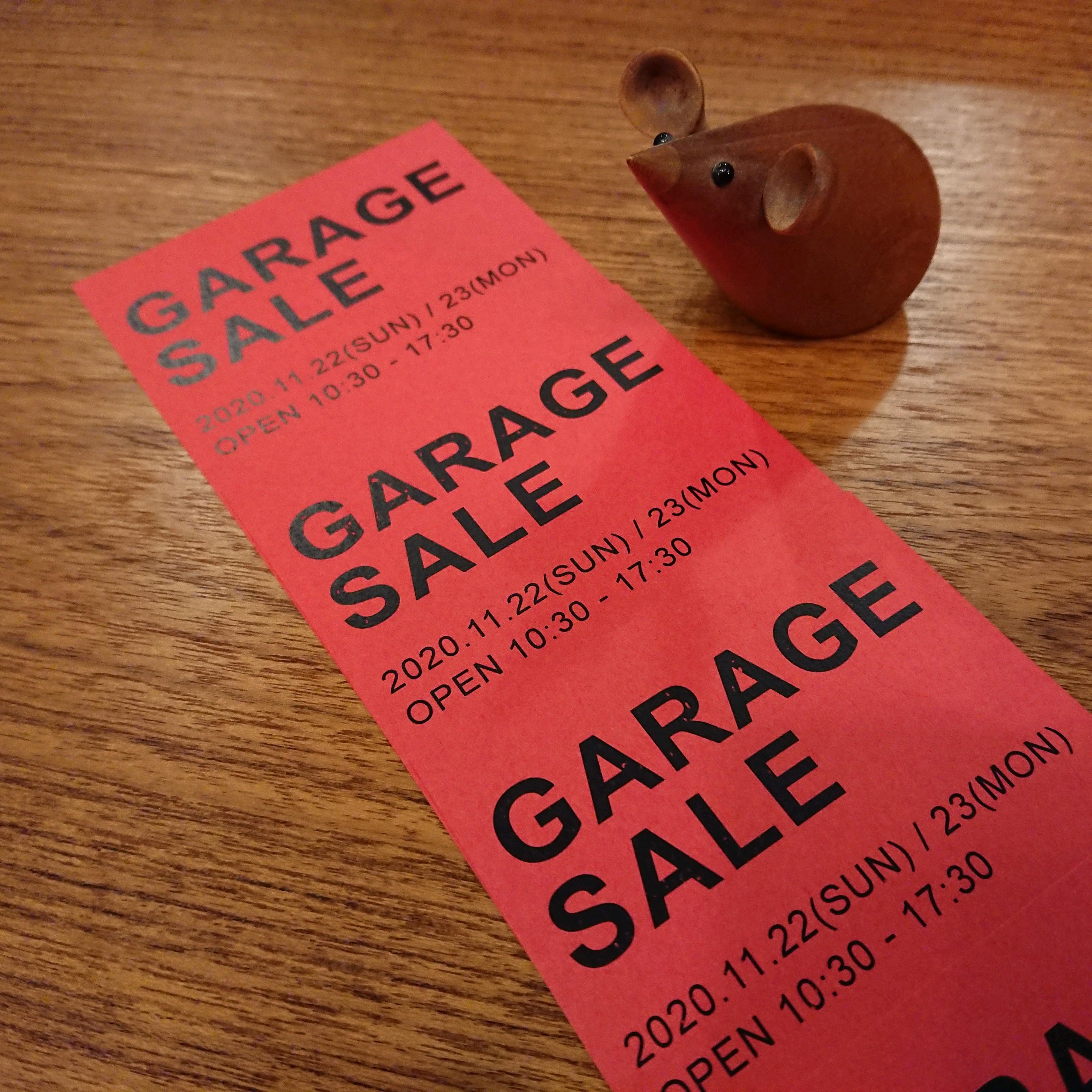 11/22(SUN)・23(MON)の2日間、轂初のガレージセールを開催します