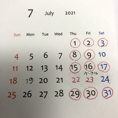 2021年7月Homey・家音-kaon 実店舗営業日&イベントのお知らせ