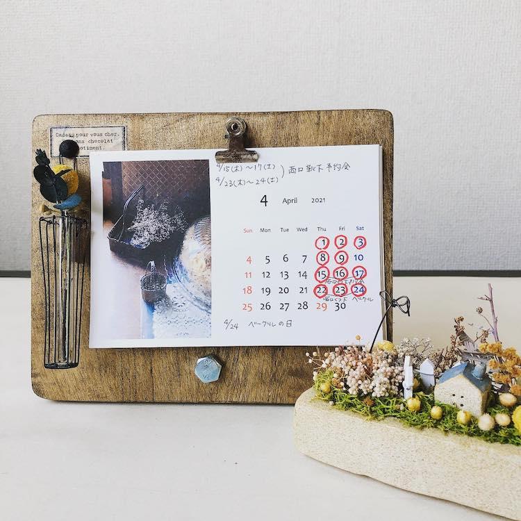 2021年4月Homey・家音-kaon 実店舗営業日&イベントのお知らせ