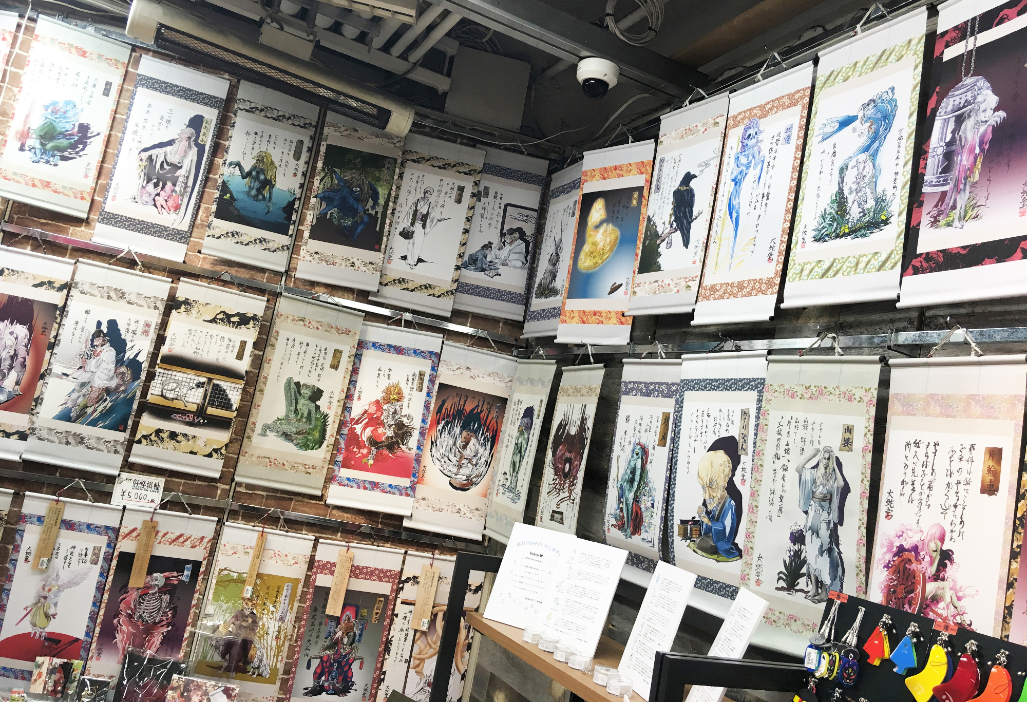 東急ハンズ渋谷店「妖怪夏祭り」に出展します