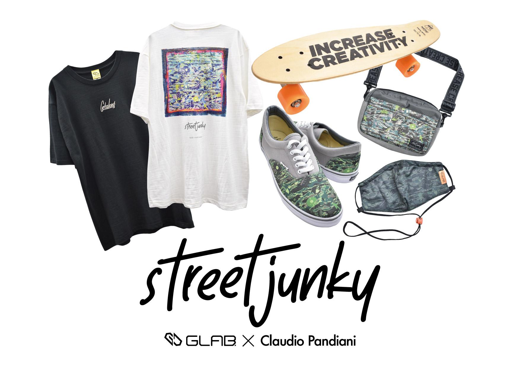 「street junky」Instagramプレゼント企画実施中!