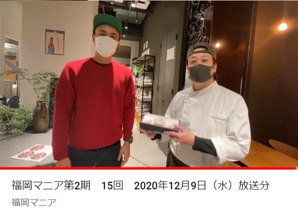 【NEW】メディア出演情報-12.12更新-